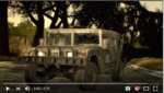 Humvee Goes Into Battle: Will Its Trademarks Leave Tread Marks on Video Game Makers?